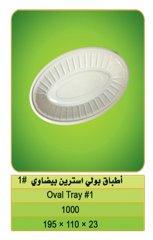 plates06.jpg
