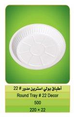 plates08.jpg