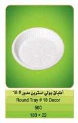 plates10.jpg