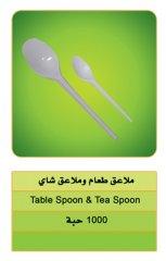 spoon01.jpg