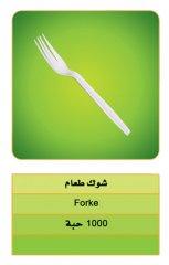 spoon03.jpg