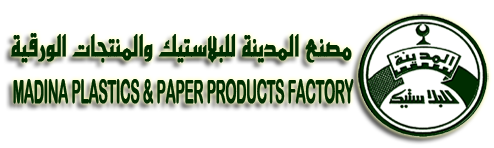 Madina Plastic & Paper Factory